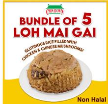 [5 pcs] LOH MAI GAI | Non Halal