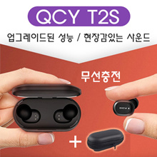 QCY-T2s true wireless headset wireless charging version
