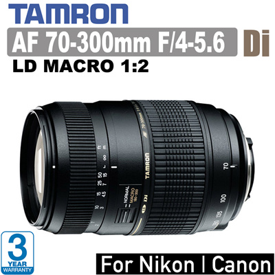 Gadget Place Professional 3-Stage Collapsible Universal Rubber Multi-Lens Hood for Tamron 28-300mm F//3.5-6.3 Di VC PZD