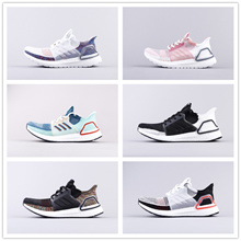 b2a6fcd3ee4 Qoo10 - adidas nmd shoes Search Results : (Q·Ranking): Items now on ...