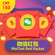 微信红包 150元/微信礼券 WeChat HongBao 150 CNY/WeChat Red Packet/Voucher/AngPow