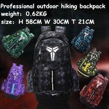 Kobe /Durant basketball bag Mamba basketball backpack Kobe sports travel bag gym backpack