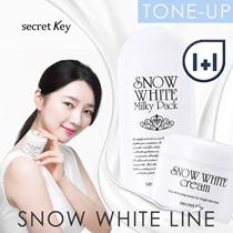 [Secret Key HQ Direct Operation]❤1+1❤SNOW WHITE MILKY PACK/CREAM/LOTION/SPOT GEL