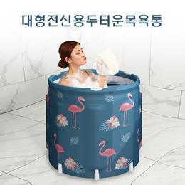 可折叠式泡澡桶家用成人全身加厚沐浴桶洗澡泡澡神器