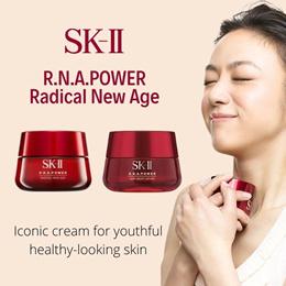 New SK-II RNA Power Airy Milky Lotion - RNA Cream Moisturiser - SHICARA
