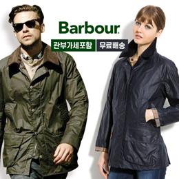 ★추가 가격 인하!!★[Barbour] 바버 자켓 컬렉션(비데일뷰포트비드넬) / 무료배송 / 관부가세포함