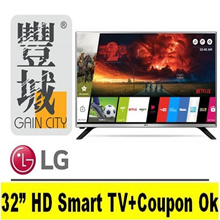 [Gain City] LG 32LJ550D 32 inch HD Smart TV ( 3 Years Warranty )