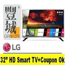 [Gain City] LG 32LJ550D 32 inch HD Smart TV ( 3 Years Warranty )