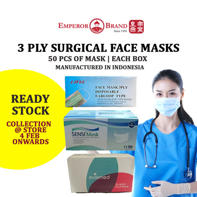 ready surgical mask