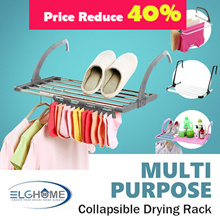 Multi Purpose Clothes Drying Rack/Foldable Towel Rack/Balcony Aluminum Hanger/Bathroom Metal Rack