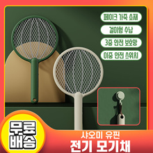 Quality Zero Powerful Electric Mosquito Swatter 라이트 그레이 1pc / box