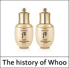 [The History Of Whoo] (tt) Chenyuldan Ultimate Rejuvenating 2pcs Gift Set / Sample