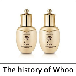 [The History Of Whoo] (tt) Chenyuldan Ultimate Rejuvenating 2pcs Gift Set / Sample