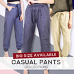 Clearance Sale! Women Stretch Jogger Pants