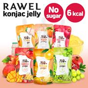 Rawel Delicous Konjac Jelly 1box / 10packs  / korean food/ Diet Snack / kfood / 6 Flavour