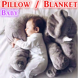 BABY Elephant Pillow/ kids pillow Blanket /bedding/baby gift/birthday gift/baby protection/plush toy
