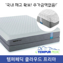 Temper PEDIC Cloud Prima Queen Mattress