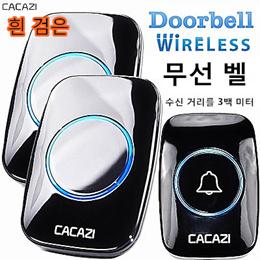 Crazy Sale CACAZI Doorbell Wireless Doorbell 300M Home Far Away Waterproof  Wireless Door Viewer
