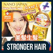 [$55=1+1 BUNDLE!] ♥NANO ROYAL JELLY PREMIUM ♥BOOST 3X HAIR GROWTH ♥10-HDA 36mg ♥HALAL