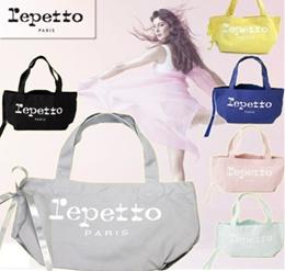 New arrival repetto bags elegant portable ribbon tote shopping bag canvas bag