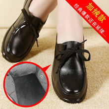KFC work shoes flat bottom soft bottom non-slip shoes peas shoes Chinese restaurant black shoes flat with mother shoes shoes