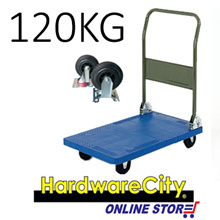 120Kg Load Capacity Blue Plastic Fold-able Platform Hand Trolley
