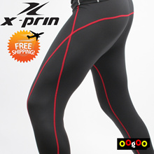 [No Option Amount] XPRIN Men Compression Skin Wear Tight Gear Base Layer Sports Wear