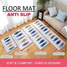 Floor Mat Anti Slip Carpet Home Bathroom Living Room Kitchen Balcony Main Door