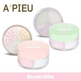 APIEU - Triple Correcting Powder 2 Type 3g * 3 Color  / Korean Cosmetic