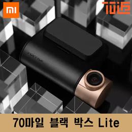샤오미 70마일 스마트 블랙박스 라이트 글로벌 버전 / SONY IMX307 야시 /  / 무료배송