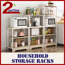 MODERN HOUSEHOLD KITCHEN STORAGE RACK / 3 4 5 TIER AVAIL / UTILITY STURDY SHELVING SHELFS