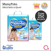 [Unicharm] ONLY OFFICIAL MAMYPOKO | Extra Dry Skin Tape/Pant range | Carton deal! 25Cents PerPcs