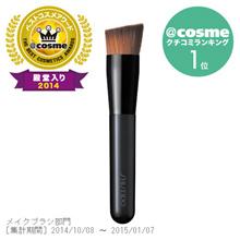 [SHISEIDO] Profesional Grade Perfect Foundation Brush No131 cosme Beauty Winner