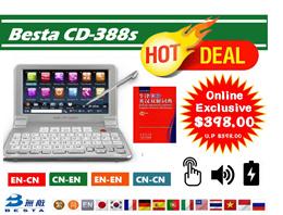 Besta E-Dictionary CD-388s
