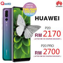 (Applied RM 100 / RM 250 coupon discount) Huawei P20/P20 Pro - Huawei Malaysia Warranty