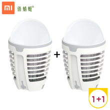 Millet pretty insect killer lamp / charging portable / outdoor camping / mosquito killing integrated