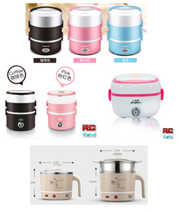 Lunch Box / Mini Rice Cooker / Pressure Cooker / Mini Electric Cooker / Health Pots / Lunch Bag