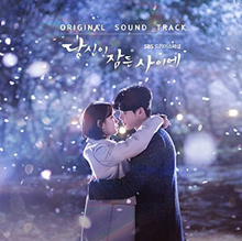 Korean music Lee Jong Seok, Suzy starring drama [While you are sleeping O.S.T] (2CD)