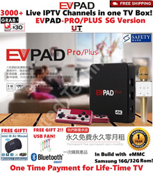 ♛★FREE SHIPPING+FREE I8 AIRMOUSE★EVPAD-PRO SG TV BOX★3000+ LIVE IPTV+DRAMA+MOVIES ALL IN ONE TV BOX!