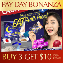 [ $32.67ea*!! GET $10* CASH REBATE] ♥MELTS CARB +BLOCKS FATS ♥STOP WEIGHT-GAIN