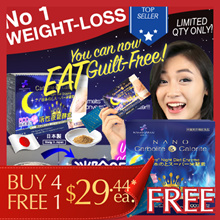[BUY 4 FREE* 1+FREE* SHIPPING!!] ♥NANO CARBOLITE ENZYME ♥BLOCK 93% FATS ♥EAT WITHOUT WEIGHT-GAIN