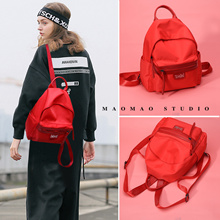 ●MAOMAO● Ready stock local seller  unisex  new arrival ulzzang 3 colors black/pink/red