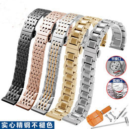 18mm Stainless Steel Double Flip Lock Buckle Watch Band