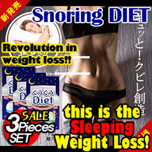 【3set+bonus1】★Revolution in weight loss!!★So simple and innovative while sleeping!