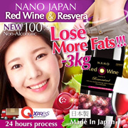 [LAST DAY $12.30ea*! FREE* TOTE BAG!]♥FASTER SLIMMING ♥0% ALCOHOL RED WINE ♥SLEEP DEEPER EVERY NIGHT