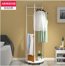 Hat and Coat Stand ★ SATISFACTION GUARANTEED - Hang Clothes Jacket Towels Accessories Simple corne