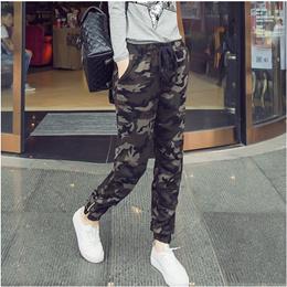 Women autumn and winter Camo pants and wool-cotton loose nine harem pants sports outdoor fixture fee