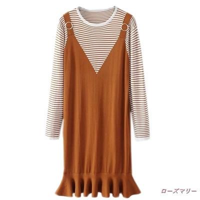 【ローズマリー】初秋の女装長袖冰丝ニットワンピースで長めマーメイドスカート夏韓版着やせ偽2件のつりスカート ワンピース  ベーシック  かわいい-QQ2481