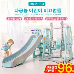 Hobby Tree 儿童滑滑梯秋千组合/小型室内家用游乐园/幼儿园宝宝小孩玩具