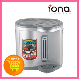 Iona GLWD650 Airpot and Water Dispenser 6.5L